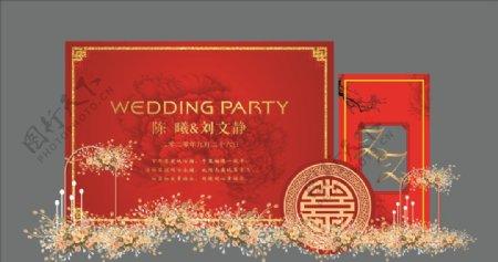 红色欧式婚礼红色婚礼中式婚图片