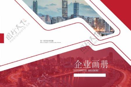 企业画册封面图片