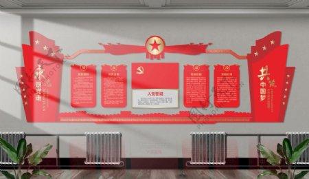 党建文化墙党建UV造型图片
