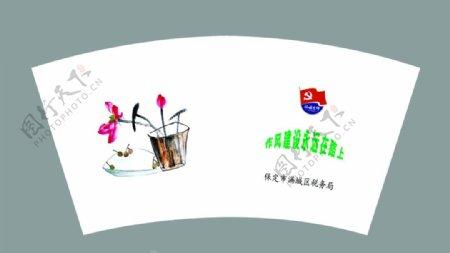 定制税务局纸杯图片