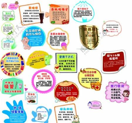 商品标签卡边框图片