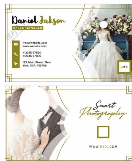 婚纱店名片图片