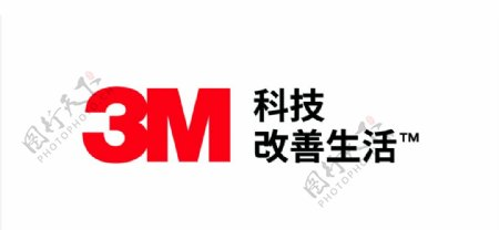 3M科技改善生活图片