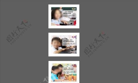教育培训机构海报设计图片