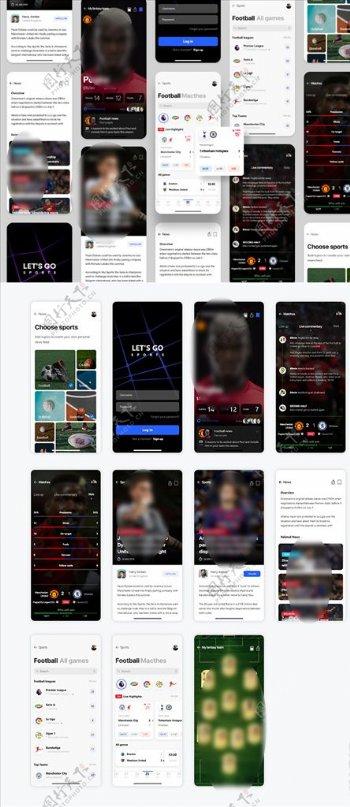xd体育新闻蓝色UI设计首页搜图片