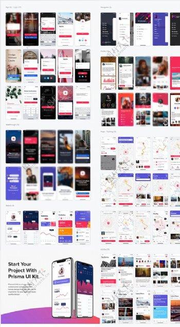 xd数据行程红色紫色UI设计登图片