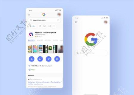 xd手机浏览器白色UI设计搜索图片