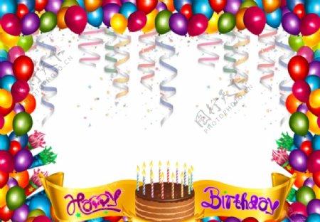 气球生日图片