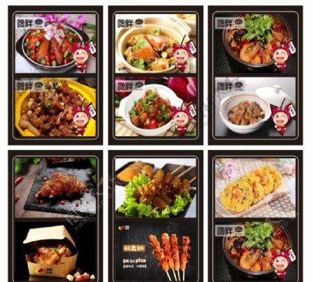 餐饮灯箱图片