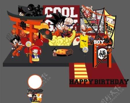 七龙珠生日素材图片