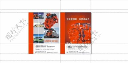 企业宣传海报设计图片