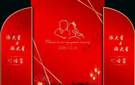 订婚宴背景红色图片