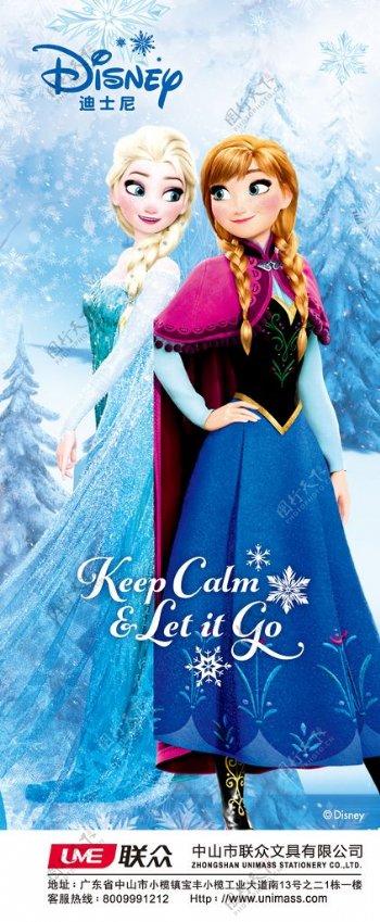 迪士尼公主白雪公主图片