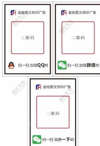 让面QQ微信一套图片