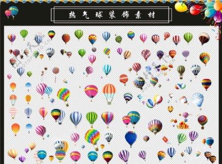 热气球装饰素材图片