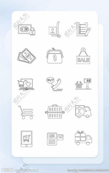 黑白线性购物icon图标图片