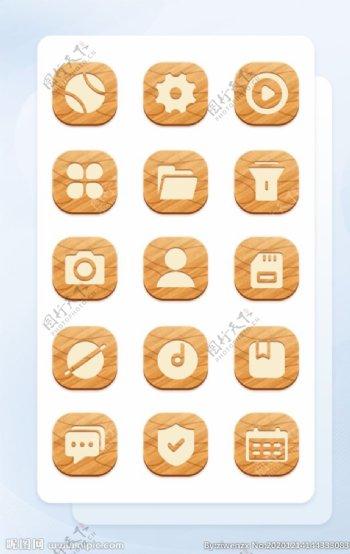 木纹面形UI手机主题矢量ico图片