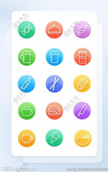 彩色饮食线性矢量icon图标图片