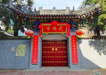 佛寺庙图片