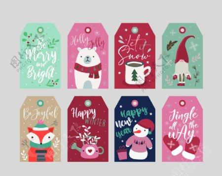 圣诞节标签模板图片