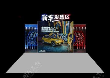 新车发售图片