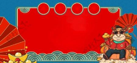 红色背景图片