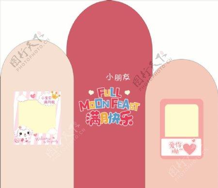 宝宝生日背景图片