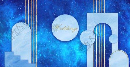 婚礼背景蓝色星空图片