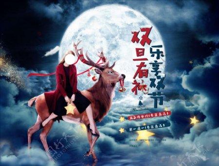 淘宝女装圣诞首页海报图片
