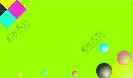 名片纯色底图CMYK图片
