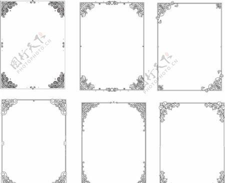 中式底纹边框素材矢量图图片