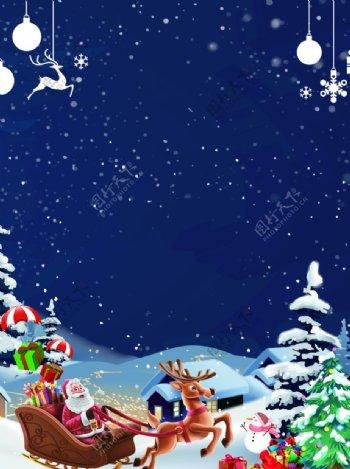 圣诞节优惠券平安夜海报图片