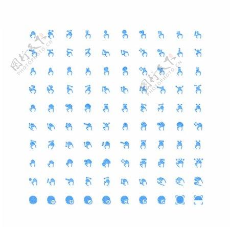 100个手势UI图标图片