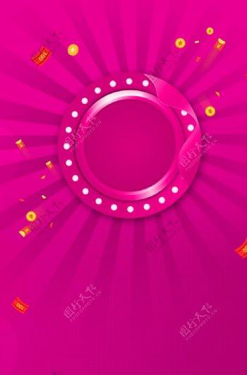 紫色背景紫红艳红图片