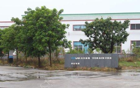厂区大门图片