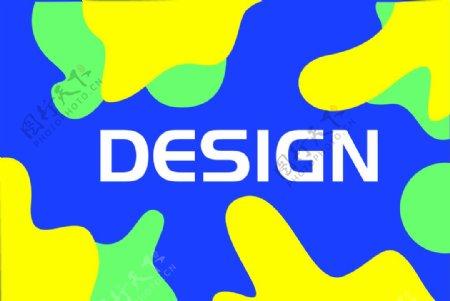 蓝黄色拼色背景图片