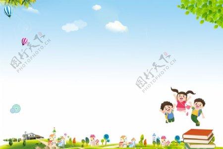儿童卡通背景图片