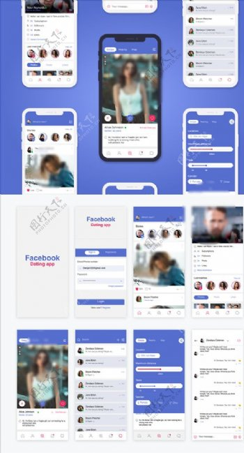 xd社交约会蓝色UI设计启动页图片