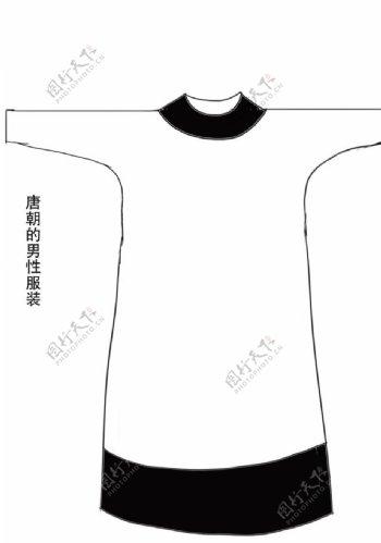 唐朝男性服装图片