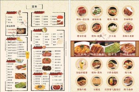 餐饮传单图片