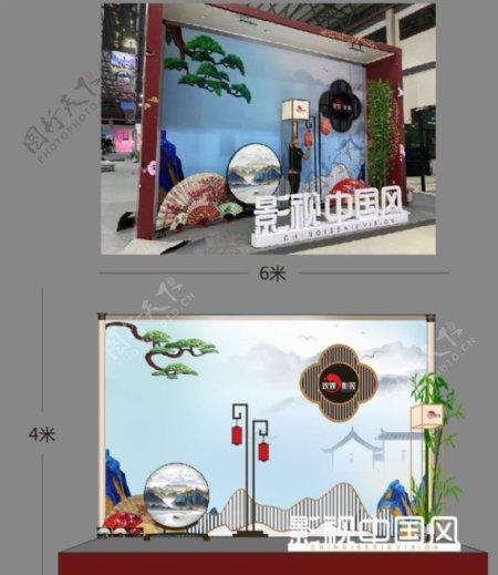 影视中国风图片
