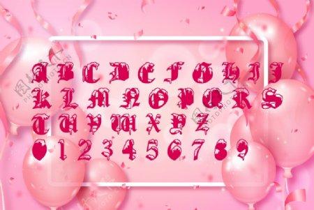 字母气球卡片图片