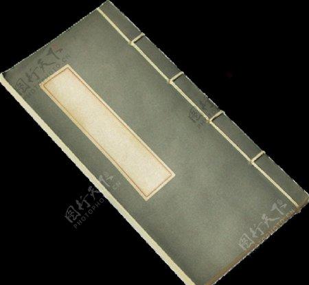 古典书籍图片