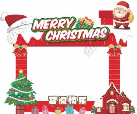 圣诞节拍照框门头图片