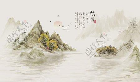 山水情山水画图片
