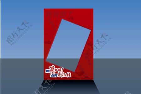 拍照框红色拍照框图片
