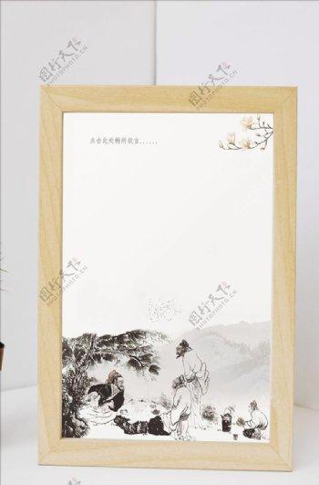 中国风水墨画信纸书信图片