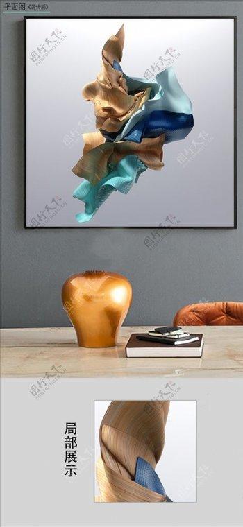 欧式立体抽象立体装饰画图片