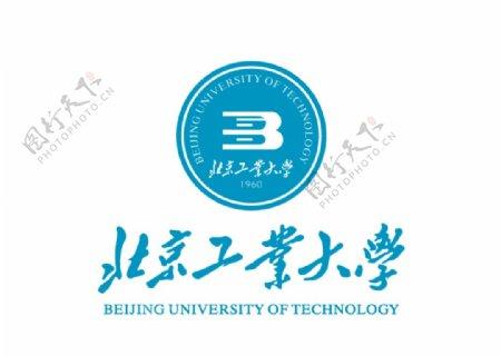 北京工业大学校徽LOGO图片