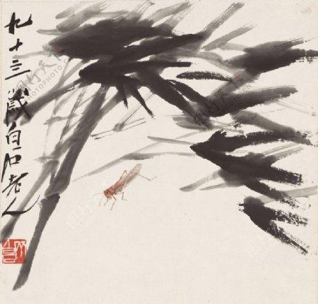 齐白石国画修竹蚱蜢图图片